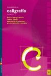 LENGUA, EDUCACIÓN PRIMARIA, 3 CICLO, (VERSIÓN CUADRÍCULA). CUADERNO DE CALIGRAFÍA 12