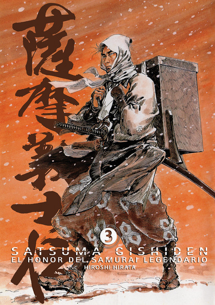 SATSUMA GISHIDEN 3