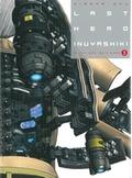 LAST HERO INUYASHIKI N 05.