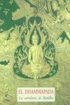 EL DHAMMAPADA: LA SABIDURÍA DE BUDDHA