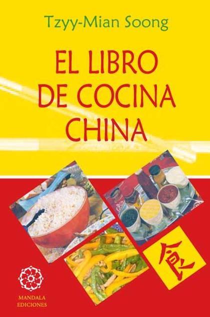 LIBRO DE LA COCINA CHINA, EL