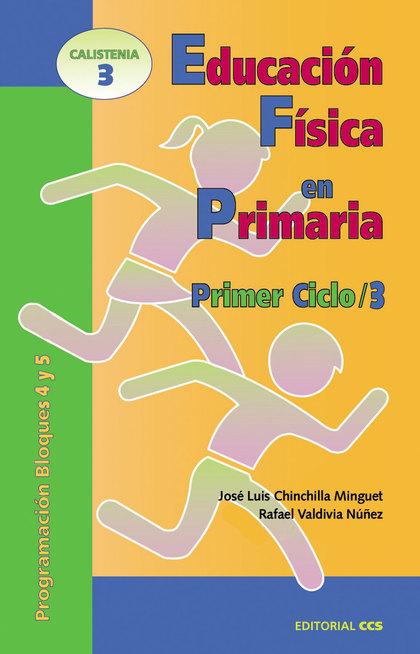 EDUCACION FISICA PRIMARIA 3