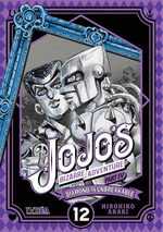 JOJO´S BIZARRE ADVENTURE 29 DIAMOND IS UNBREAKABLE 12.