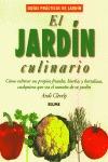 JARDIN CULINARIO, EL (GUIAS PRACTICAS DE JARDIN)