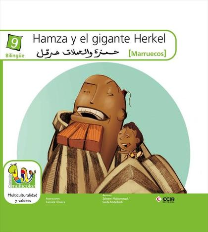 HAMZA Y EL GIGANTE HERKEL
