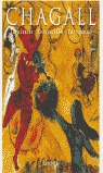 CHAGALL TAPESTRIES