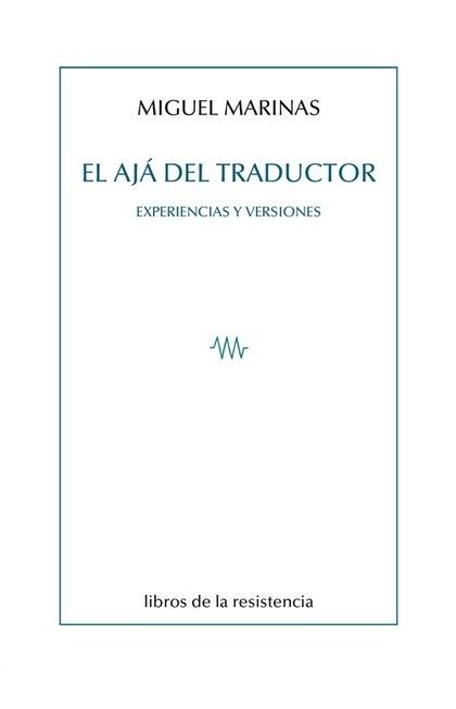 EL AJÁ DEL TRADUCTOR