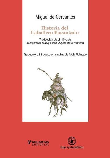 HISTORIA DEL CABALLERO ENCANTADO. EL QUIJOTE CHINO