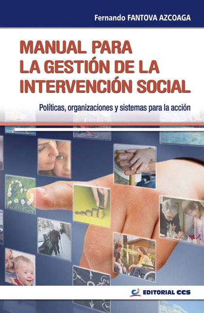 Manual para la gestión de la interveción social - 1 Edición