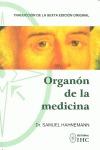 ORGANÓN DE LA MEDICINA