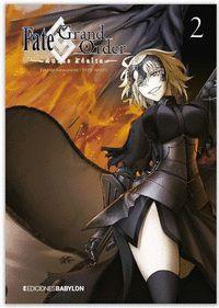 FATE ; GRAND ORDER: TURAS REALTA 02.
