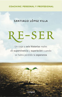 RE-SER
