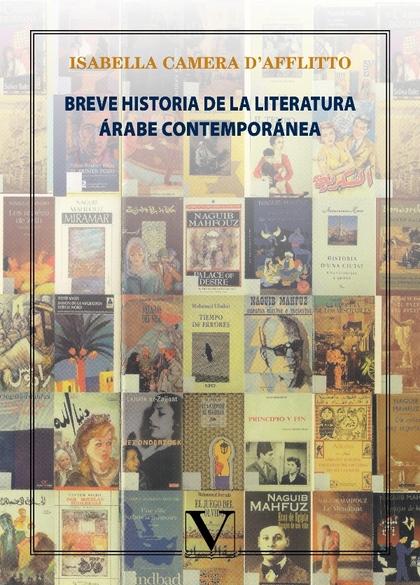 BREVE HISTORIA DE LA LITERATURA ÁRABE CONTEMPORÁNEA.
