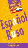 ESPAÑOL RUSO GUIA DE CONVERSACION