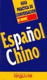 GUÍA PRÁCTICA DE CONVERSACIÓN ESPAÑOL-CHINO