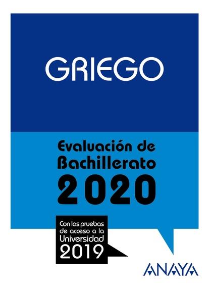 SELECTIVIDAD GRIEGO 2020.