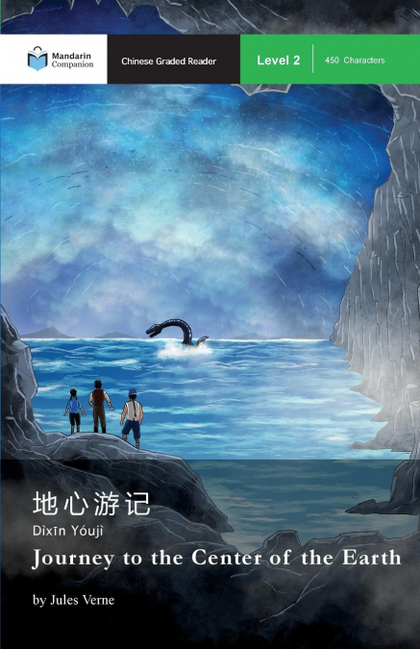 JOURNEY TO THE CENTER OF THE EARTH. MANDARIN COMPANION GRADED READERS LEVEL 2