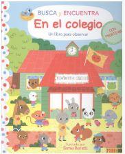 EN EL COLEGIO. BUSCA Y ENCUENTRA (CON PEGATINAS)