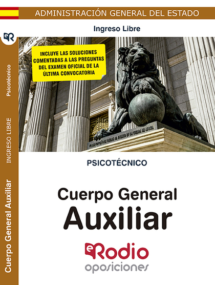 CUERPO GENERAL AUXILIAR. PSICOTÉCNICO