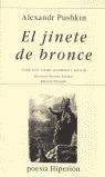 EL JINETE DE BRONCE