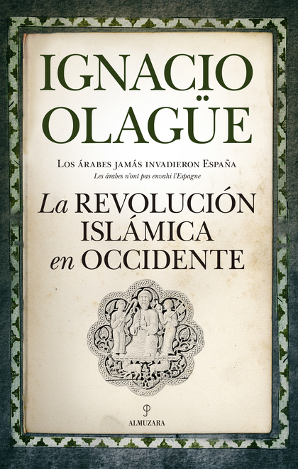 REVOLUCIÓN ISLÁMICA DE OCCIDENTE, LA.