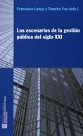 ESCENARIOS DE LA GESTION PUBLICA SIGLO XXI.
