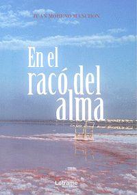 EN EL RACÓ DEL ALMA.