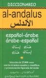 DICCIONARIO ÁRABE-ESPAÑOL / ESPAÑOL-ÁRABE AL-ANDALUS