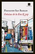 CRÓNICAS DE LA ERA K-POP : PRIMAVERA DE PLÁSTICO Y CAFÉ LATTE EN COREA DEL SUR