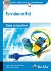 SERVICIOS EN RED : GUÍA DIDÁCTICA