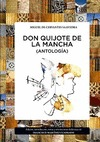 DON QUIJOTE DE LA MANCHA (ANTOLOGIA)