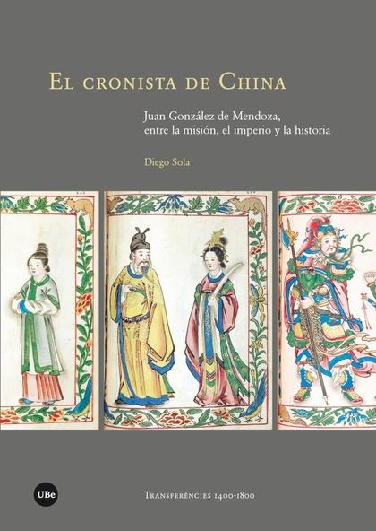 EL CRONISTA DE CHINA                                                            JUAN GONZÁLEZ D