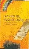 LOS CIEN MIL HIJOS DE GIRÓN: EL IMPACTO SOCIAL DE LAS UNIVERSIDAD LABORALES