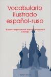 VOCABULARIO ILUSTRADO ESPAÑOL-RUSO.