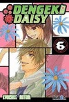 DENGEKI DAISY 06