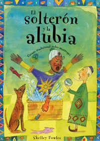 EL SOLTERÓN Y LA ALUBIA