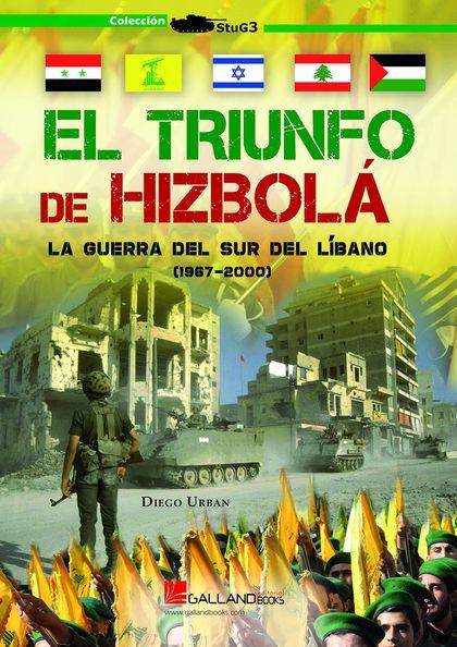 EL TRIUNFO DE HIZBOLA LA GUERRA DEL SUR
