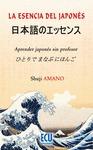 La esencia del Japonés:Aprender japonés sin profesor