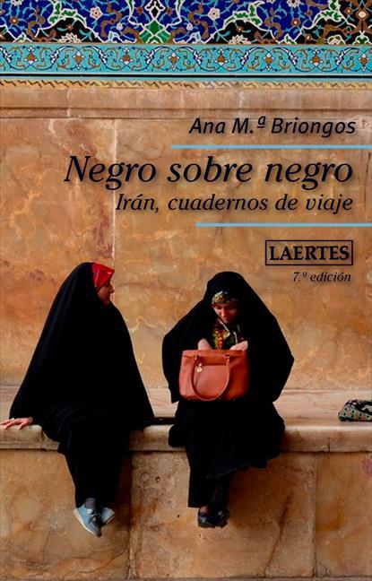 NEGRO SOBRE NEGRO (N.E).