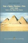 VIAJE A EGIPTO, PALESTINA Y SIRIA (1927-1928): CARTAS A DON MIGUEL ASÍN PALACIOS