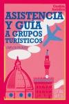 ASISTENCIA Y GUIA A GRUPOS TURISTICOS