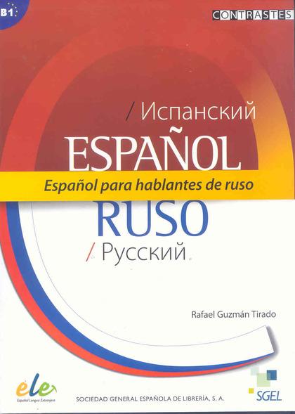 ESPAÑOL PARA HABLANTES DE RUSO (B1).