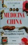 GUÍA FAMILIAR DE MEDICINA CHINA: LA CURACIÓN A TRAVÉS DEL EQUILIBRIO C