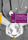 TRADUCCIÓN E INTERPRETACIÓN : LECTURA Y COMPRENSIÓN DE TEXTOS ESPECIALIZADOS EN CIENCIAS DE LA
