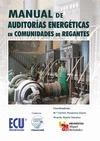 Manual de auditorías energéticas en comunidades de regantes