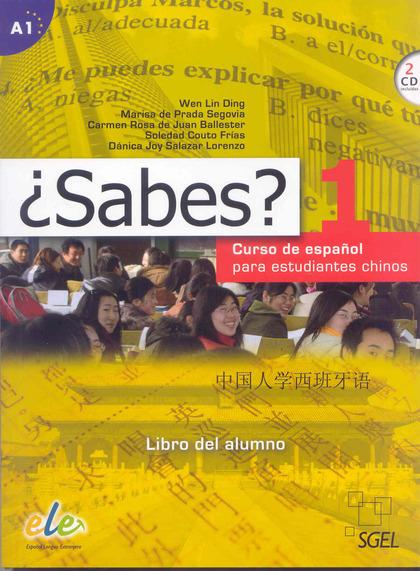 ¿SABES? 1 ALUMNO. CURSO DE ESPAÑOL PARA ESTUDIANTES CHINOS