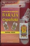 BARAJA ESPAÑOLA SUPER FACIL (PACK)