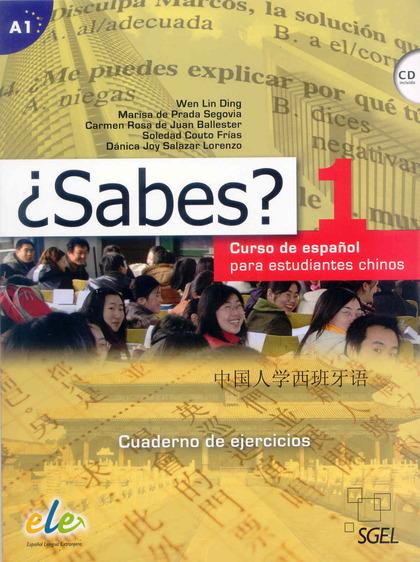 ¿SABES? 1 CUADERNO DE EJERCICIOS. CURSO DE ESPAÑOL PARA ESTUDIANTES CHINOS