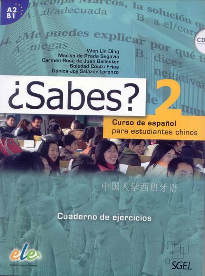 ¿SABES? 2 CUADERNO DE EJERCICIOS. CURSO DE ESPAÑOL PARA ESTUDIANTES CHINOS