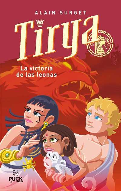 TIRYA, LA VICTORIA DE LAS LEONAS